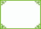 squares_deco_green