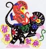 japan china_167