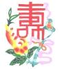 japan china_170