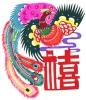 japan china_27