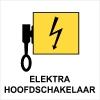 Elektra hoofdschakelaar