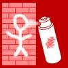 muur graffiti rood
