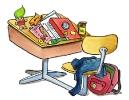 school_41