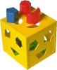 speelgoed_245