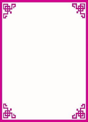 squares_deco_pink_vertical